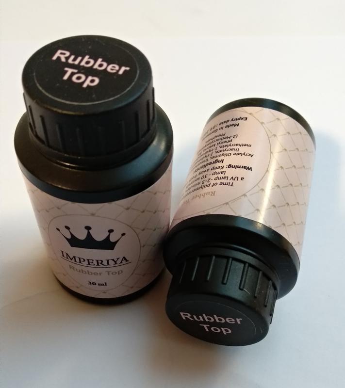 Топ rubber (каучуковый) IMPERIYA , 30мл