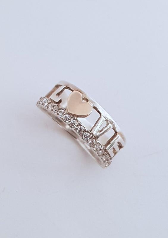 Серебряное кольцо love с золотом