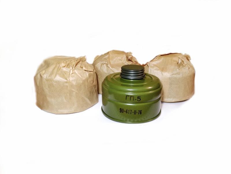 Противогаз ГП-5, комплект: маска, сумка, фільтр, лінзи нп. НОВИЙ - Фото 3