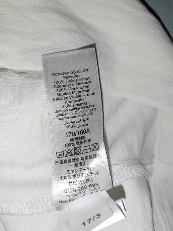Бесплатная доставка!оригинальная белая футболка со шнуровкой n... - Фото 8
