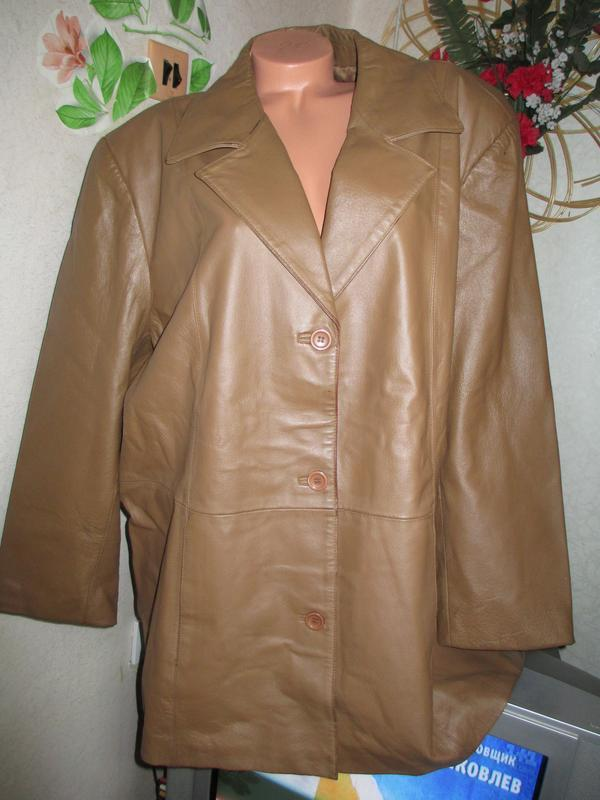 Курточка большой размер