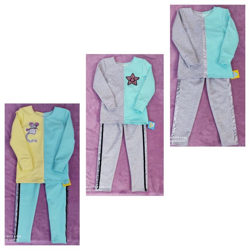 Весенние костюмы для девочек