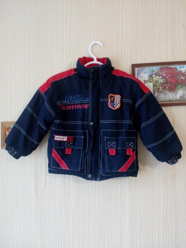 Теплая демисезонная осенняя куртка