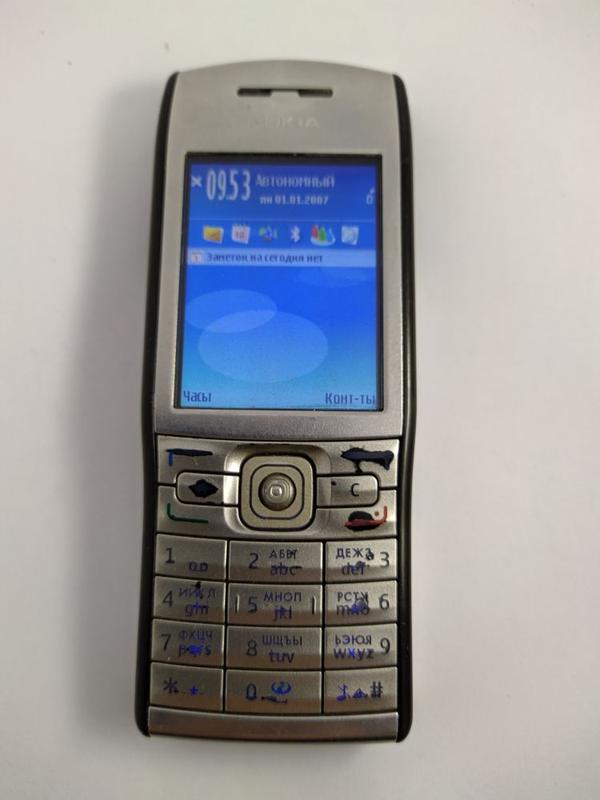 Nokia E50-2