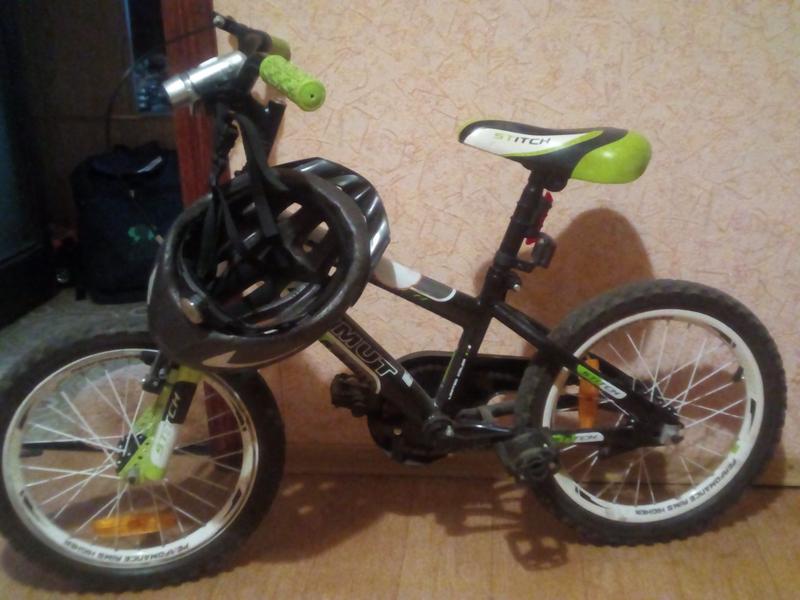Azimut велосипед детский