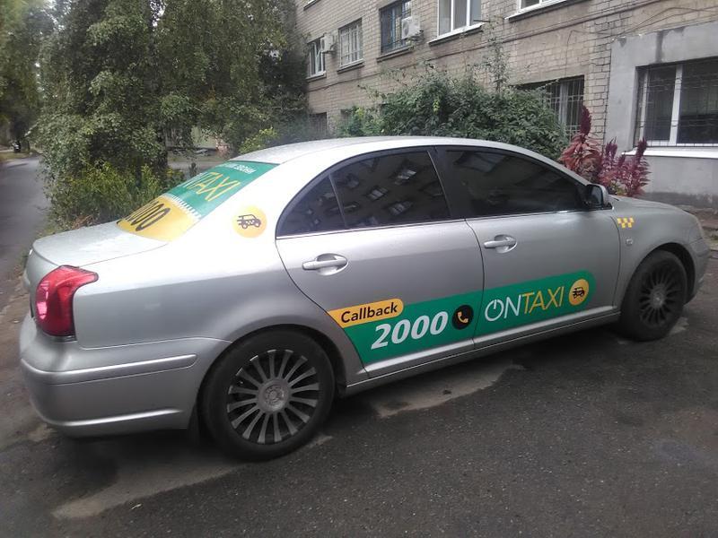 Аренда Авто
