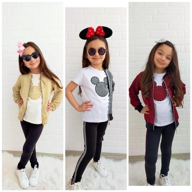 Костюм тройка комплект для девочки кофта лосины футболка
