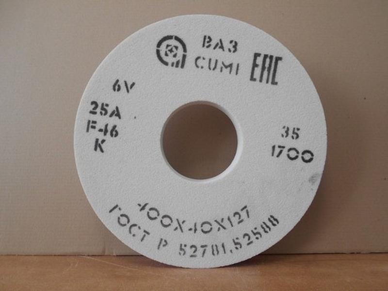 Круг шліфувальний 400х40х127 14А, 25А, 64С