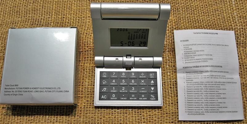Часы настольные - модель 9908