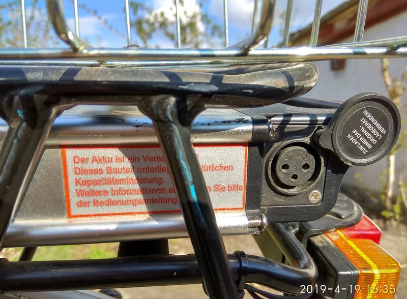 """Электровелосипед Prophete City Star 28"""" - Фото 9"""