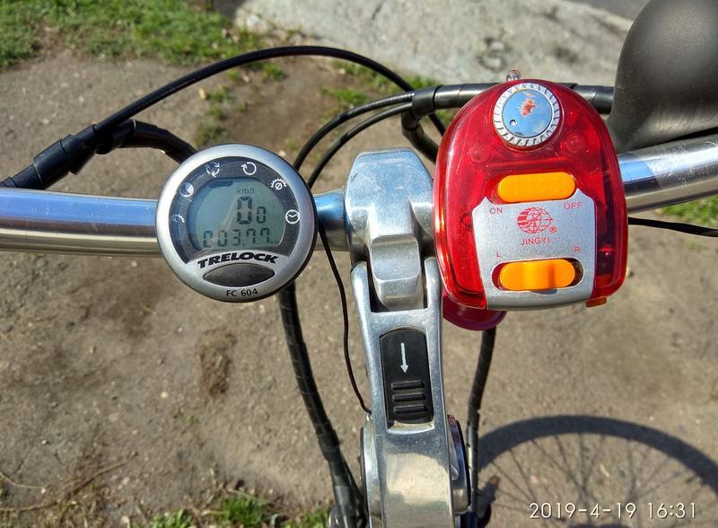 """Электровелосипед Prophete City Star 28"""" - Фото 2"""