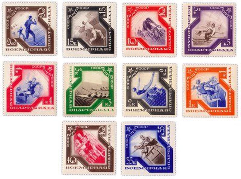 Серия почтовых марок