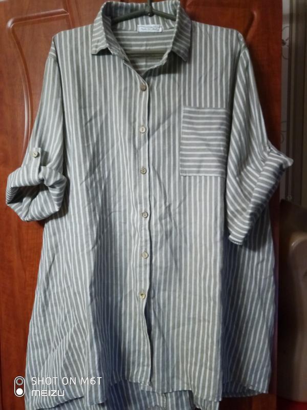Шикарная удлиненная рубашка