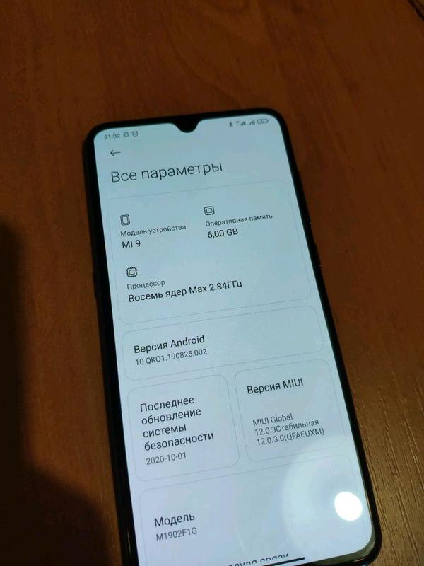 Xiaomi mi 9 6/128 - Фото 8
