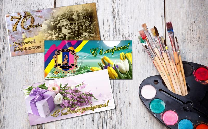Разработка макетов открыток, грамот, дипломов, подарочных серт...