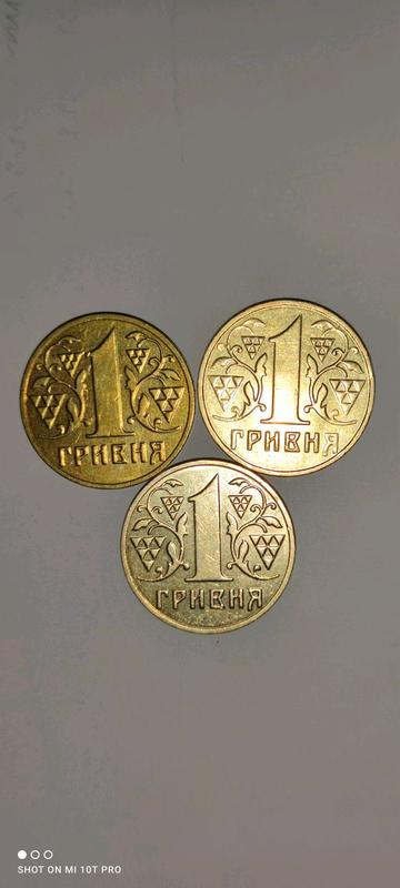 Монети України 1 гривня
