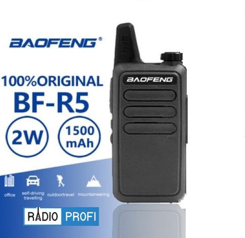 BAOFENG BF-R5 / T7 рация портативная для охоты рыбалки строителей
