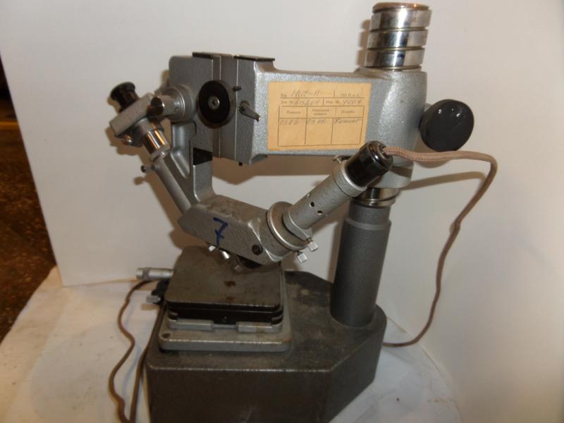 Микроскоп инструментальный МИС-11