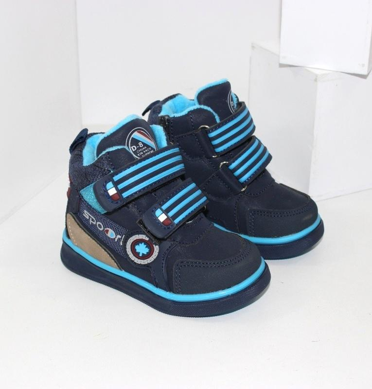 Детские синие демисезонные ботинки на липучках для мальчика