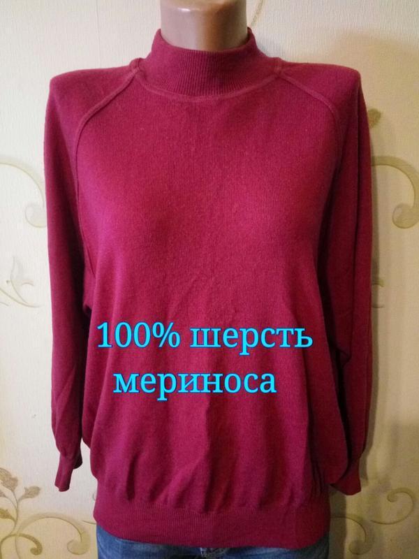 100% merino wool . тепленький свитер джемпер пуловер . шерсть ...