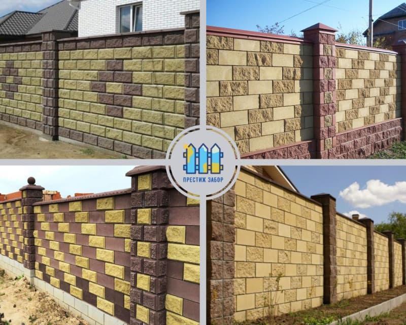 Заборы из декоративных бетонных блоков от Престиж_Забор