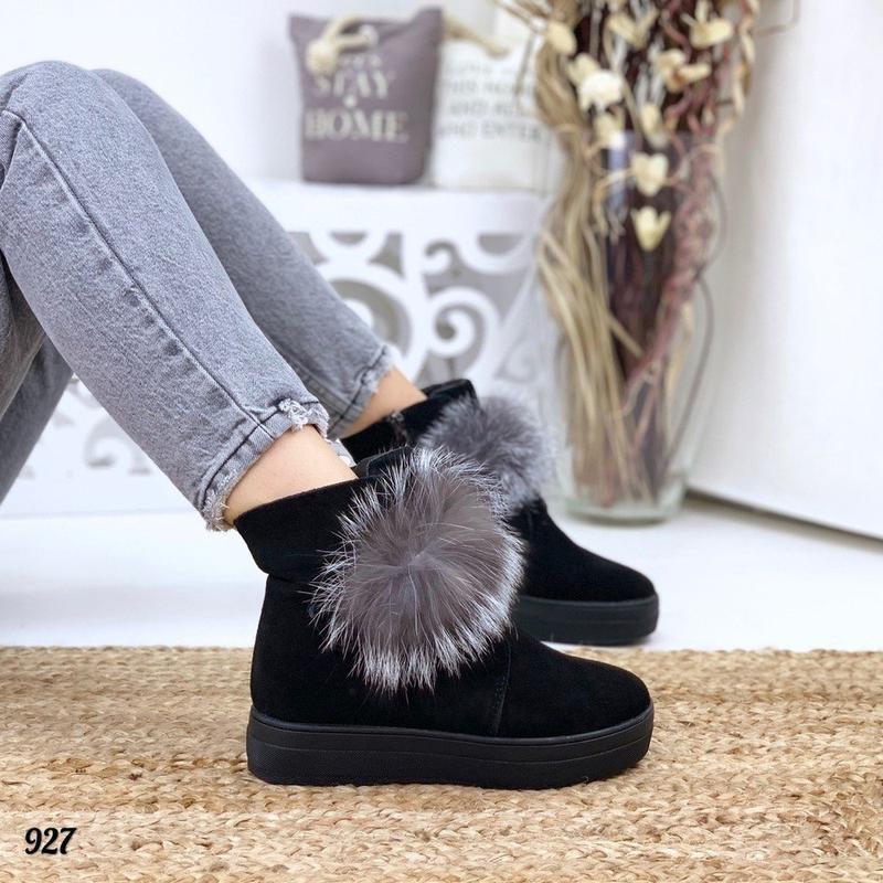 Зимние натуральные ботинки с опушкой 36,38р код 927