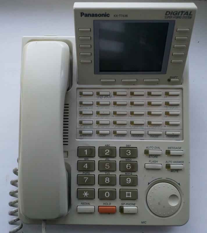 Телефон цифровой Panasonic KX7436RU - Фото 2