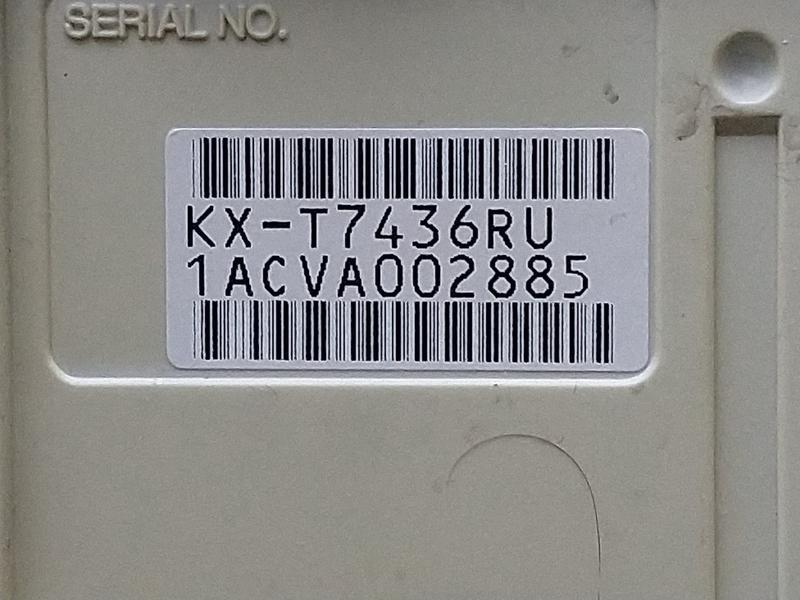 Телефон цифровой Panasonic KX7436RU - Фото 3