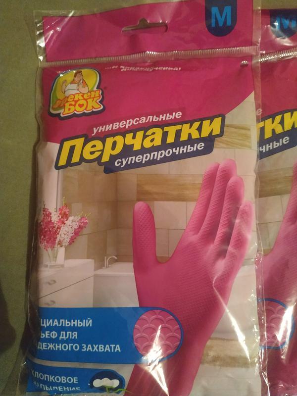 Резинові рукавички