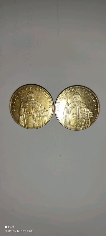 Українська монета 1 гривня