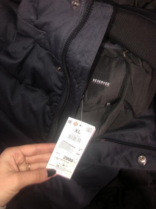 Мужская зимняя куртка reserved скидка - Фото 2