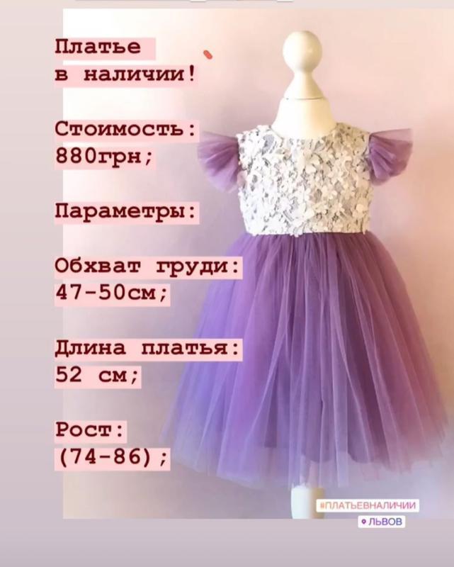 Фатиновое платье с объёмными цветами