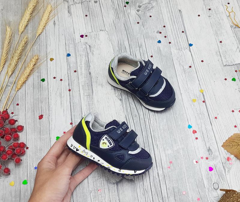 Детские кроссовки для мальчика синие