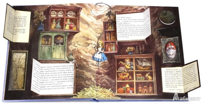 Приключения Алисы в стране чудес (Лабиринт ру) - Фото 2