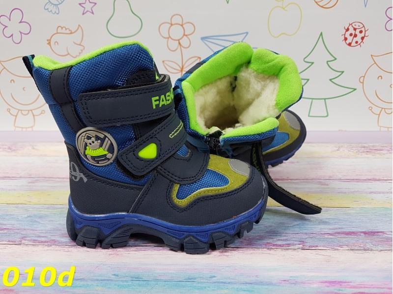 Детские зимние сапоги сноубутсы ботинки термо