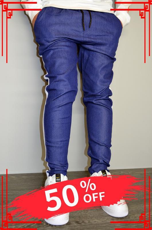 Мужские зауженные джинсы чоловічі джинси, брюки