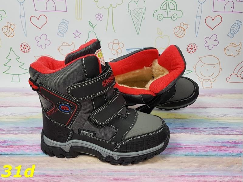 Детские зимние сапоги сноубутсы термо ботинки