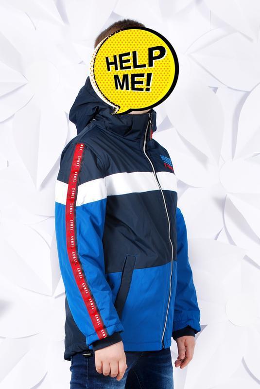 Демисезонные куртки для мальчика. венгрия