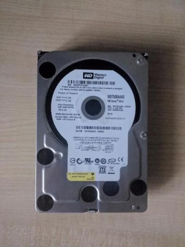 """WD7500AAKS 750GB HDD 3.5"""""""