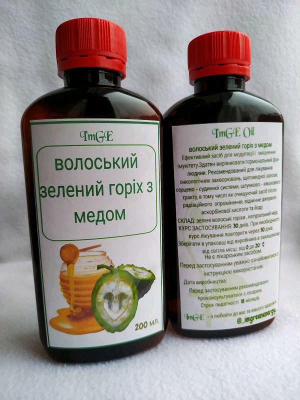 Волоський зелений горіх з медом.