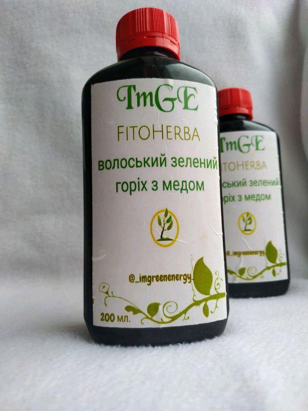 Волоський зелений горіх з медом. - Фото 2