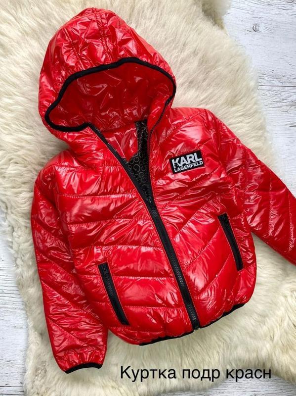 3 цвета!!!стильная демисезонная куртка