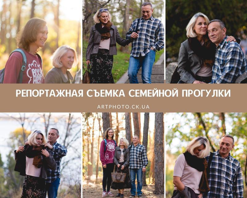 Репортажная фотосъемка, фотосессия, семейная, детская, свадебная - Фото 4