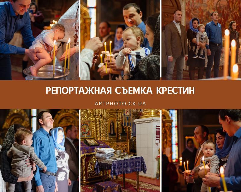 Репортажная фотосъемка, фотосессия, семейная, детская, свадебная - Фото 2