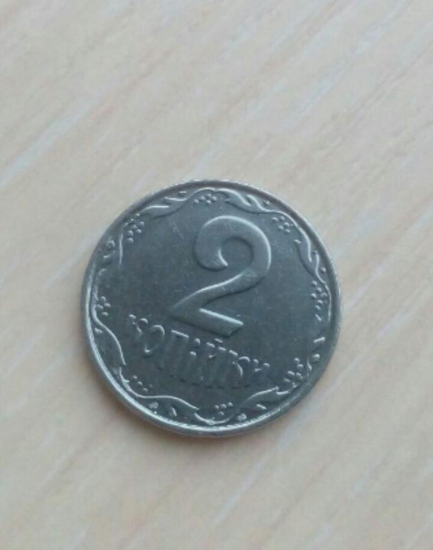 Монета 2 копейки 2007 года