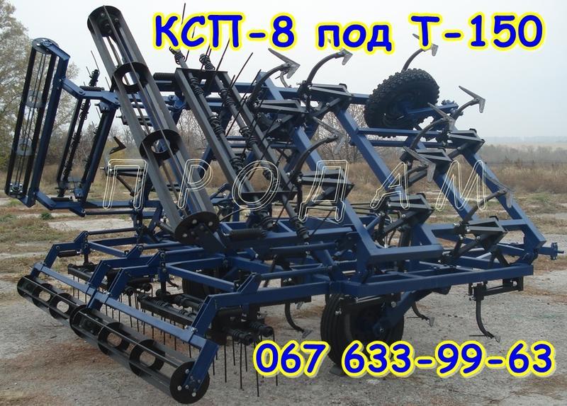 Культиватор КПС-8 - Фото 2