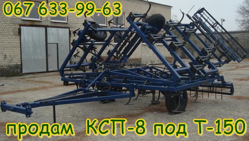 Культиватор КПС-8 - Фото 3