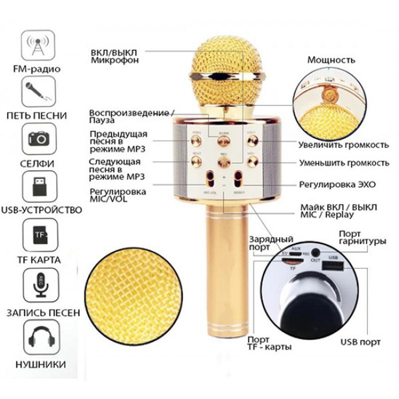 Микрофон Bluetooth караоке, блютуз колонка, FM радио Акция Все цв - Фото 2