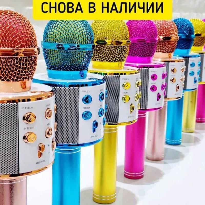 Микрофон Bluetooth караоке, блютуз колонка, FM радио Акция Все цв - Фото 7