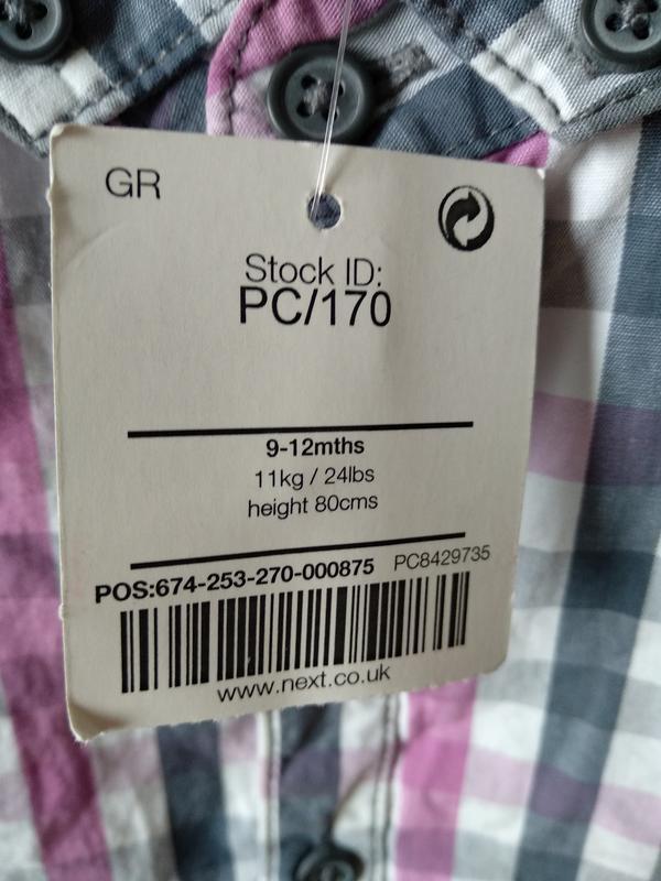 Рубашка next на 9-12 мес